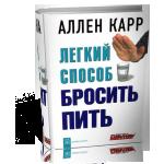 алкоголизм в россии подростковый-16